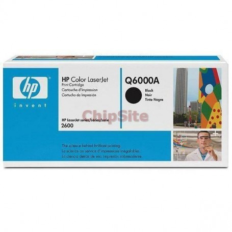 HP LaserJet Q7553A Black (Q7553A)