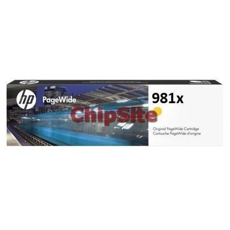 HP 981X High Yield Yellow