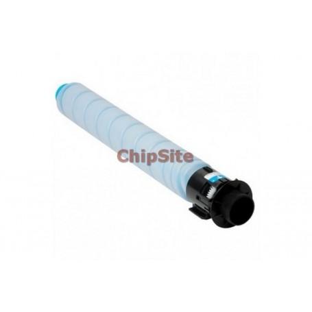 Ricoh Aficio 842082 / 841595 / MPC305E Cyan Toner Compatível MP-C305 / MP-C305SPF