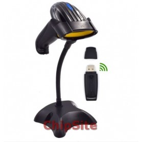 Ewent Wireless Laser Barcode Scanner